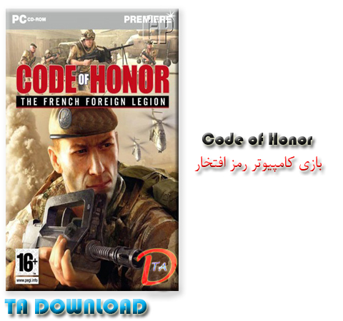 بازی جنگی Code of Honor